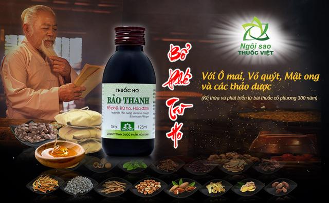 (Thuốc ho Bảo Thanh được Bộ y tế trao tặng giải thưởng Ngôi sao thuốc Việt, nhằm tôn vinh thuốc sản xuất trong nước có chất lượng tốt)